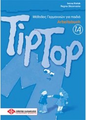 TIP TOP 1A ARBEITSBUCH