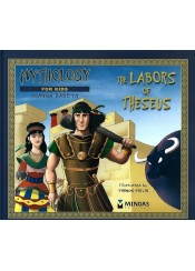 THE LABORS OF THESEUS - MYTHOLOGY FOR KIDS