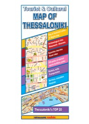TOURIST & CULTURAL MAP OF THESSALONIKI