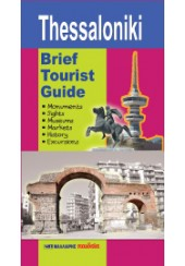 THESSALONIKI BRIEF TOURIST GUIDE