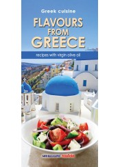 FLAVOURS FROM GREECE - GREEK CUISINE