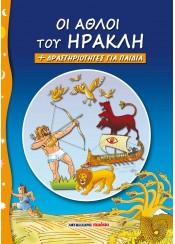 Βιβλία   Παιδικά   Νεανικά Βιβλία - Βιβλιοπωλεία Εκδόσεις Μαλλιάρης ... 1cf6245fd9e