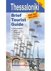 THESSALONIKI BRIEF TOURIST GUIDE (SET MAP OF THESSALONIKI)