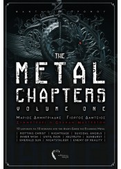 THE METAL CHAPTERS - VOLUME 1 (+CD)