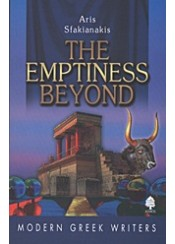 THE EMPTINESS BEYOND