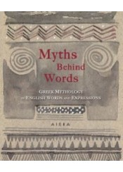 MYTHS BEHIND WORDS: GREEK MYTHOLOGY IN ENGLISH WORDS AND EXPRESSIONS