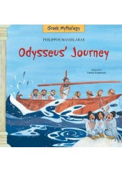 ODYSSEUS' S JOURNEY - GREEK MYTHOLOGY