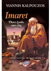IMARET - THREE GODS, ONE CITY