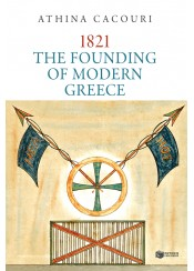 1821 THE FOUNDING OF MODERN GREECE