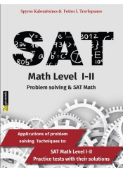 SAT MATH LEVEL I-II - PROBLEM SOLVING & SAT MATH