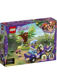 BABY ELEPHANT JUNGLE RESCUE LEGO FRIENDS 41421  5702016619065