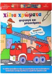 Βιβλιοπωλεία Εκδόσεις Μαλλιάρης Παιδεία 1d16a740736