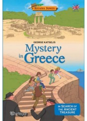MYSTERY IN GREECE - ENGLISH