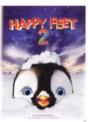 HAPPY FEET 2 DVD ΤΑΙΝΙΑ
