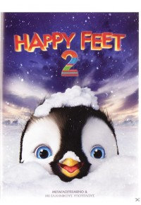HAPPY FEET 2 DVD ΤΑΙΝΙΑ  5206351050816