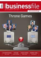 ΠΕΡΙΟΔΙΚΟ GREEK BUSINESS FILE No 121 JULY-AUGUST 2019