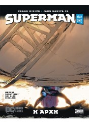 SUPERMAN: YEAR ONE - Η ΑΡΧΗ